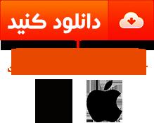 ثبت شرکت تهران ثبت
