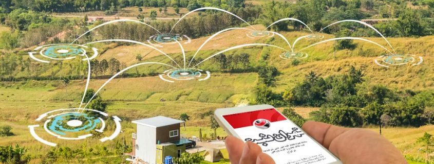 ثبت شرکت تعاونی کشاورزی