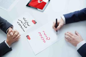ثبت شرکت در مازندران